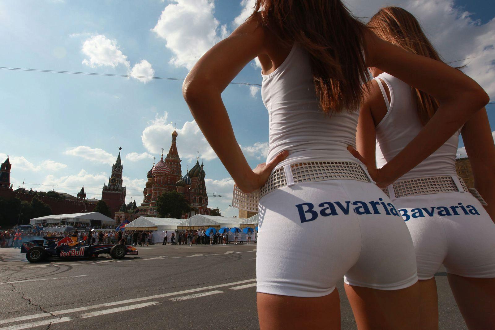 Смотреть онлайн Diss BoyZ - Hello Moscow Electro.