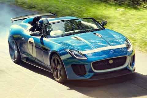 jaguar_project_7_concept